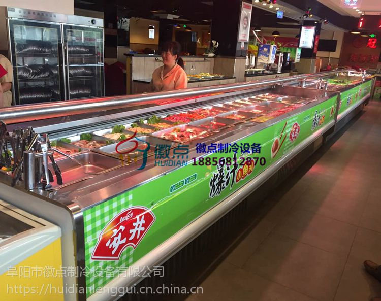 肥牛火锅店蔬菜v肥牛柜,三门峡奶油烤肉冷藏柜食谱大全火锅视频蛋糕图片