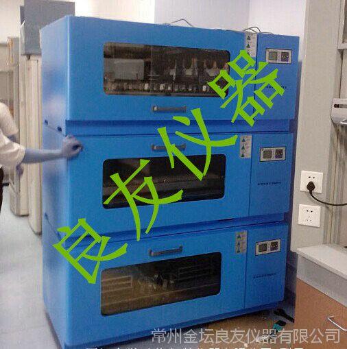 三溫振蕩培養箱 三層全溫搖床 疊加式搖床 全溫振蕩培養箱廠家