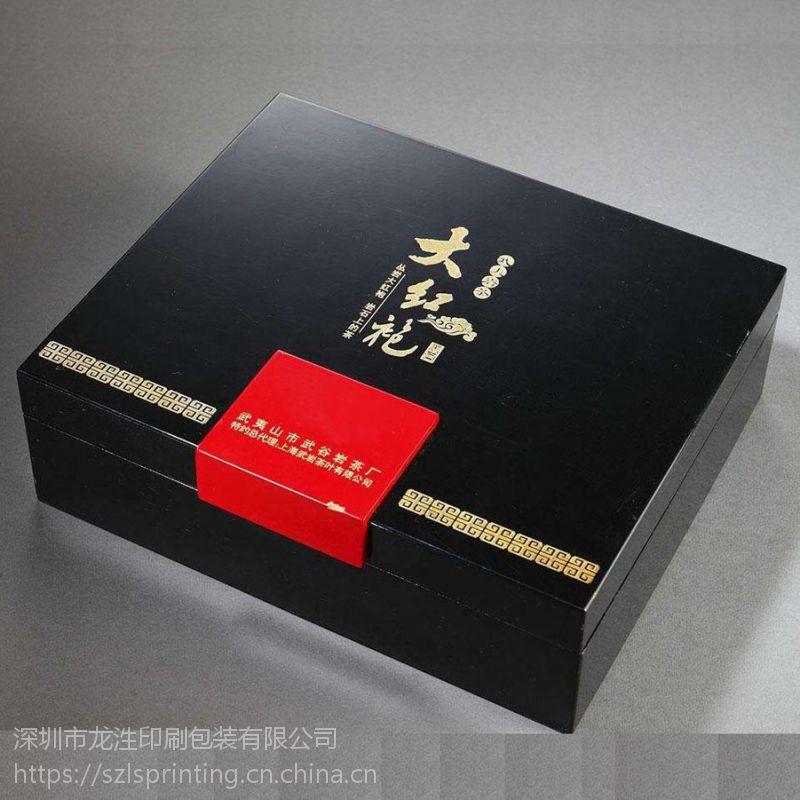 深圳燕窝精装盒设计定制 翻盖精装礼品盒设计印刷