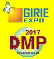 2017广东国际机器人及智能装备博览会 第十九届DMP东莞国际模具金属加工、塑胶及包装展