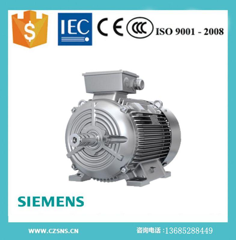 西门子电机供应商:13685288449
