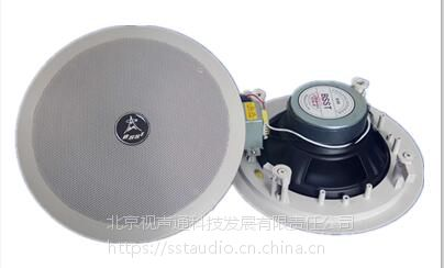 BSST 8寸 40W同轴吸顶天花喇叭联系电话:4001882597