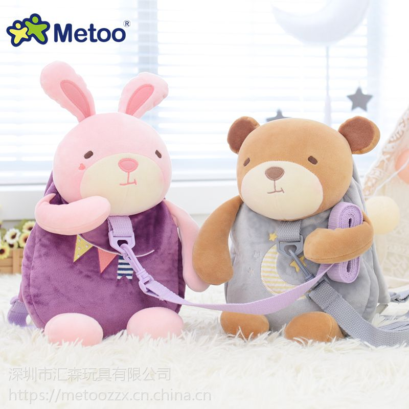 厂家直供Metoo咪兔2017新款萌团动物儿童牵引包婴儿书包防摔倒儿童防走失背包