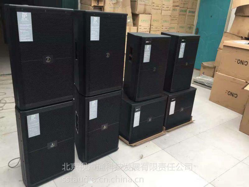 北京专业音响租赁、用音响租赁北京视声通科技4001882597