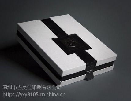 包装盒打样,纸包装容器印刷