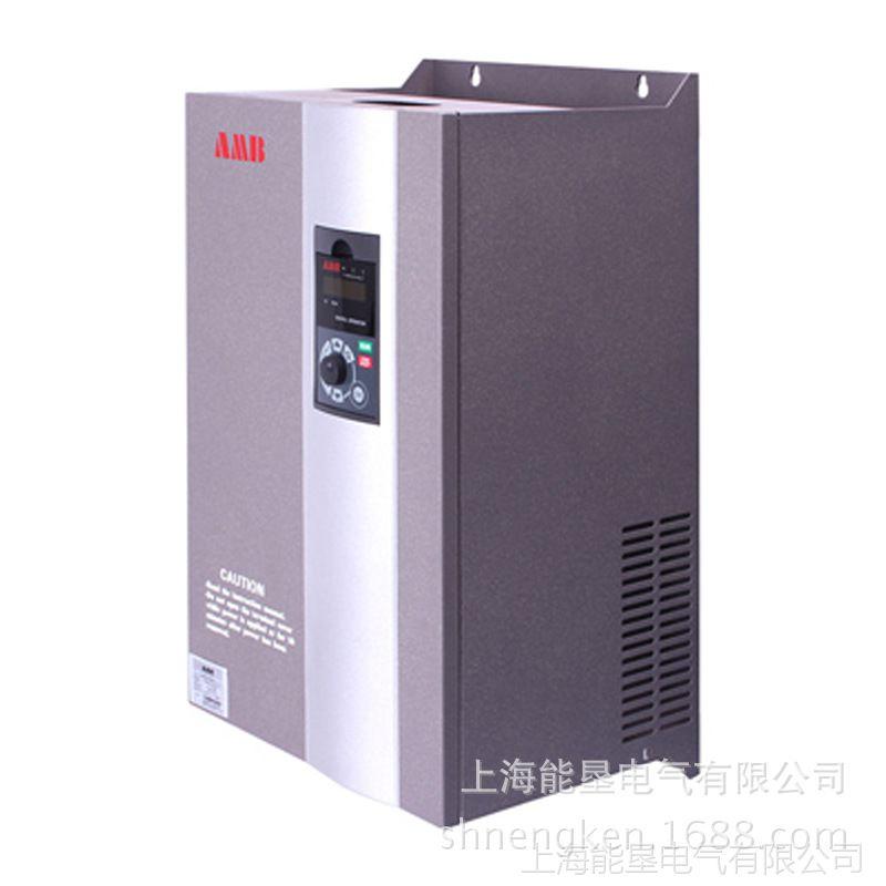 专业提供AMB 75KW开环矢量控制变频器