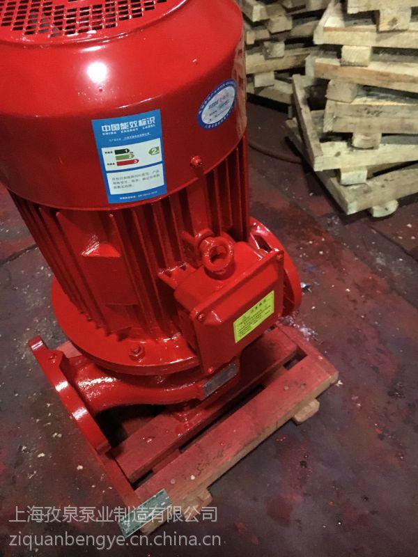 锦州北镇喷淋泵价格 十堰消防泵厂家 南阳消火栓泵型号