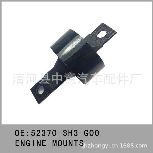 Genuine Honda 52371-S5A-A14 Trailing Arm