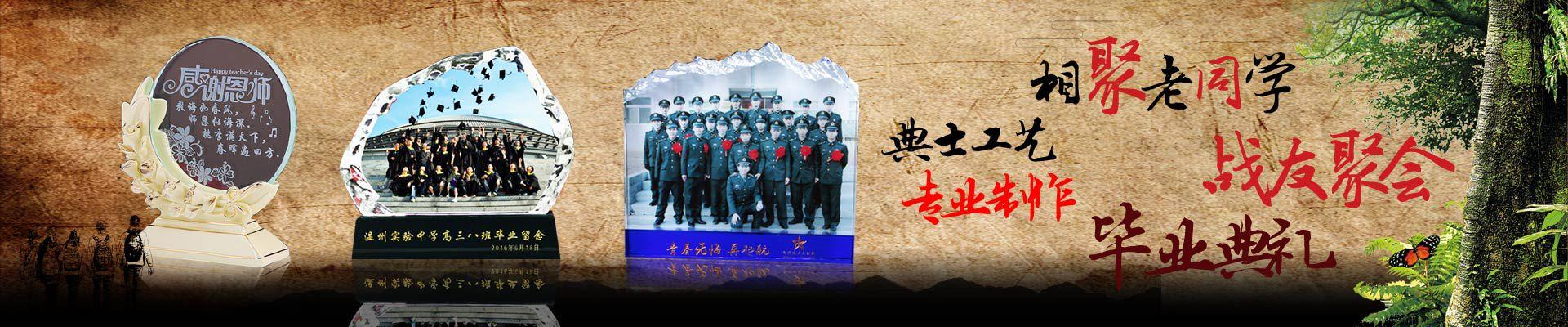 上海典士工艺品有限公司
