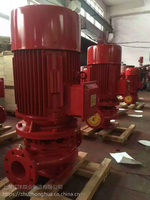 新规AB签消防泵报价 XBD10.1/6.25-65-315B稳压设备 喷淋泵 稳压泵 消火栓泵