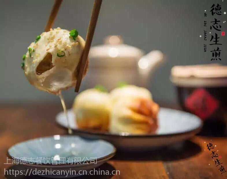 【图片特色小吃培训,上海美食培训加盟美食】小吃平壤图片