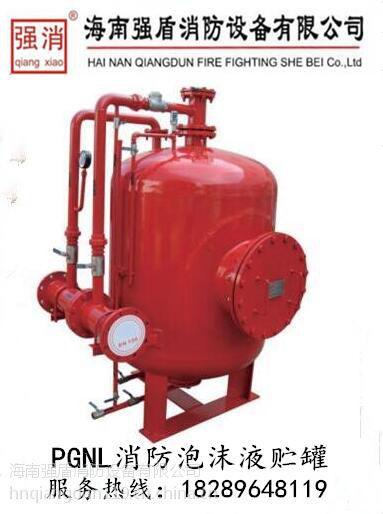 强盾卧式贮罐压力式空气泡沫比例混合装置安装说明