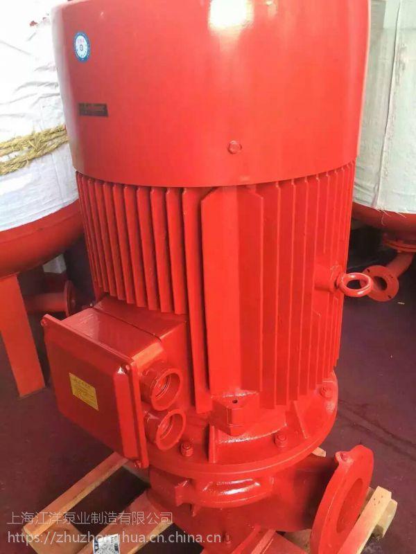 CCCF一对一消防泵哪家好XBD8.5/5.72-65-315C稳压设备 喷淋泵 稳压泵 消火栓泵
