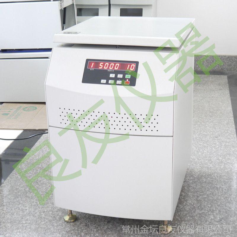 DD5M立式大容量低速离心机 4*1000M实验室用水平转子厂家直销