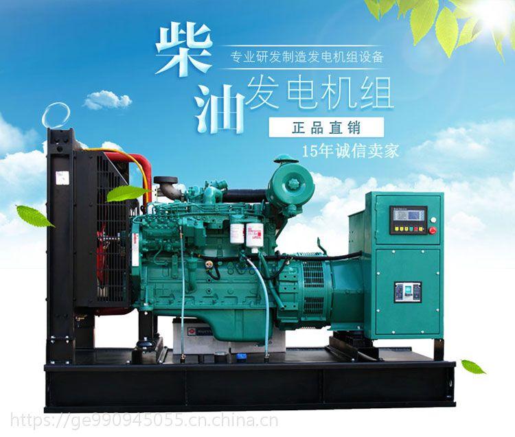 河南省潍坊300千瓦柴油发电机组厂家直销停电限电