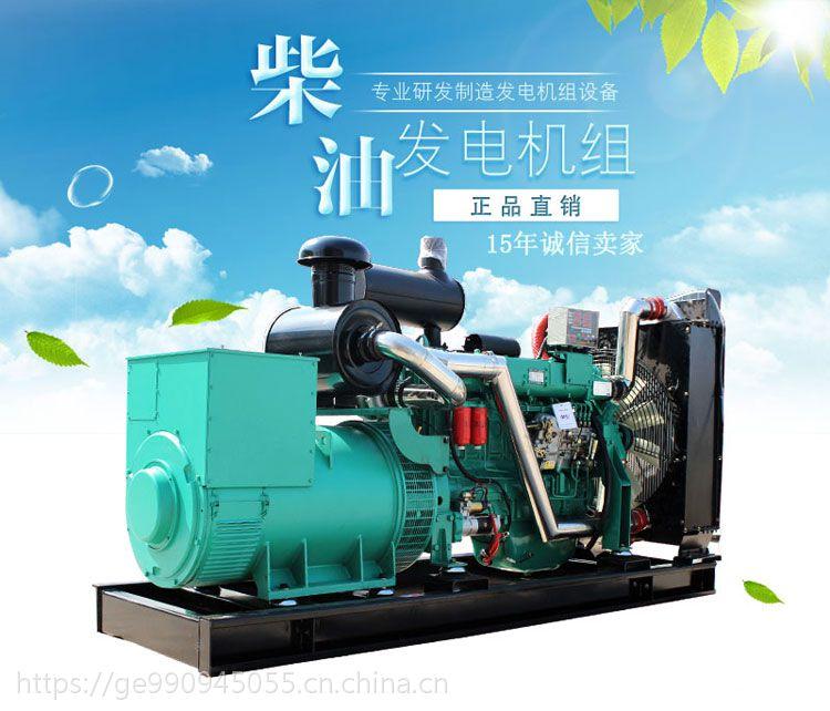 潍坊分厂200千瓦kw柴油发电机组 潍柴250千瓦水冷发电机组