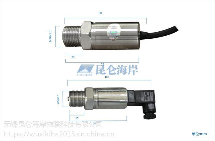 高精度压力变送器JYB-KO-MAG1 无锡昆仑海岸高精度压力变送器JYB-KO-MAG1