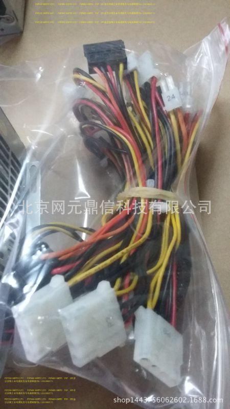 FSP400-60PFN电源接口线