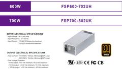FSP/全汉/FSP600-702UH/FSP700-802UK/2U单电工业电源/工控电源