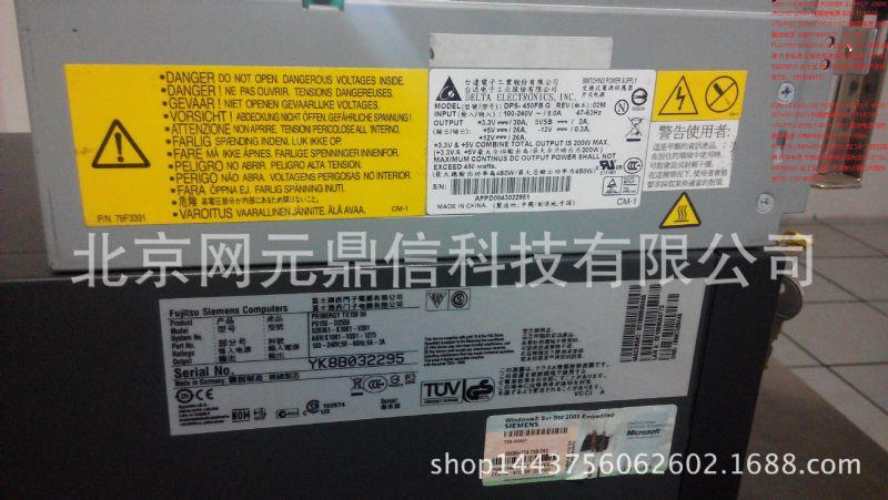 S26113-E483-V50 TX150 S6