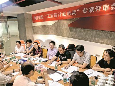 """第四届工业设计""""红帆奖""""名单出炉"""