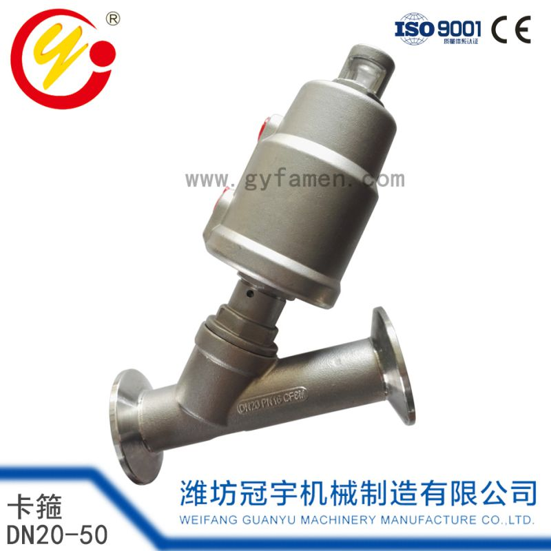 冠宇 氣動角座閥 DN20-50快裝式角座閥 不鏽鋼 雙作用