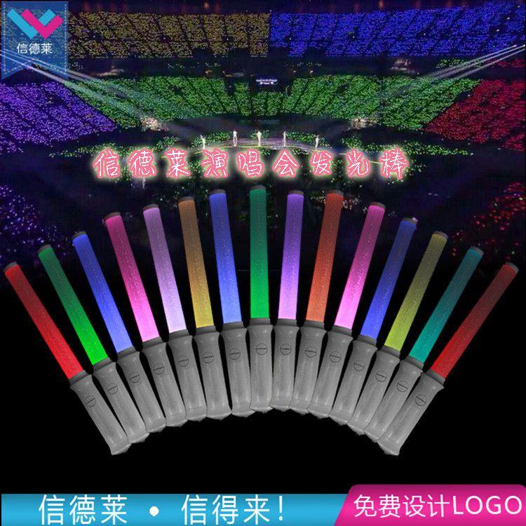 信德萊2.4G遙控發光棒演唱會統一發光變色遙控發光棒