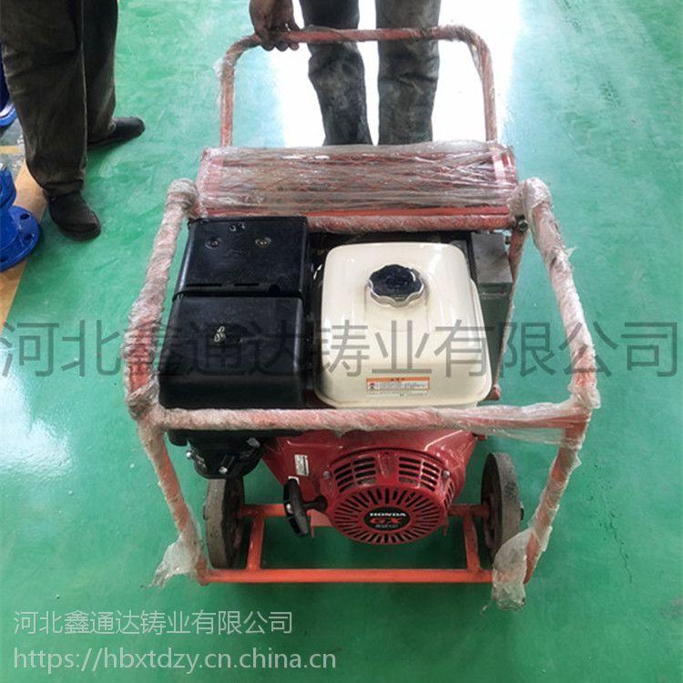 河北鑫通达专业带压开孔团队 生产液压钻孔泵站 不停水打孔器材