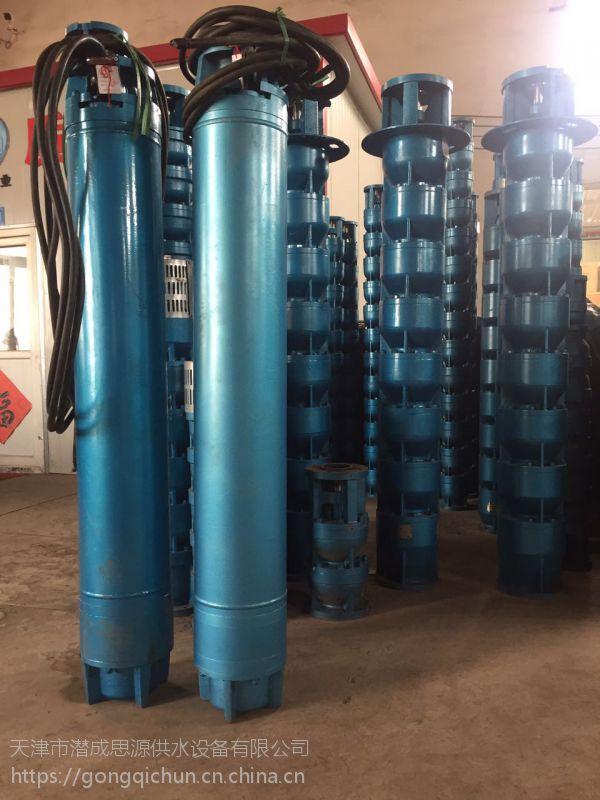 100KW深井潜水泵-400米扬程潜水井用泵价格