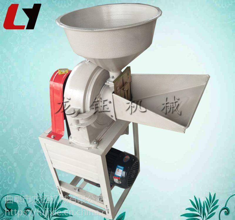 新型粉碎机 齿爪粉碎机报价 电动家用磨粉机