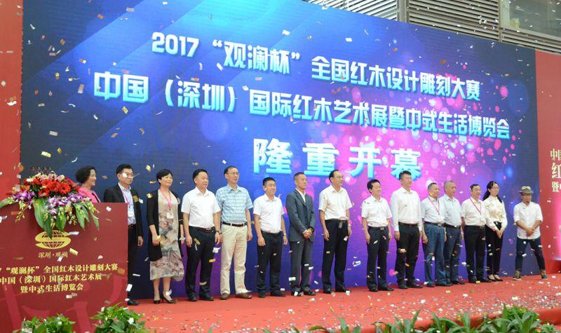 第六届深圳红木展暨中式生活博览会9月开幕