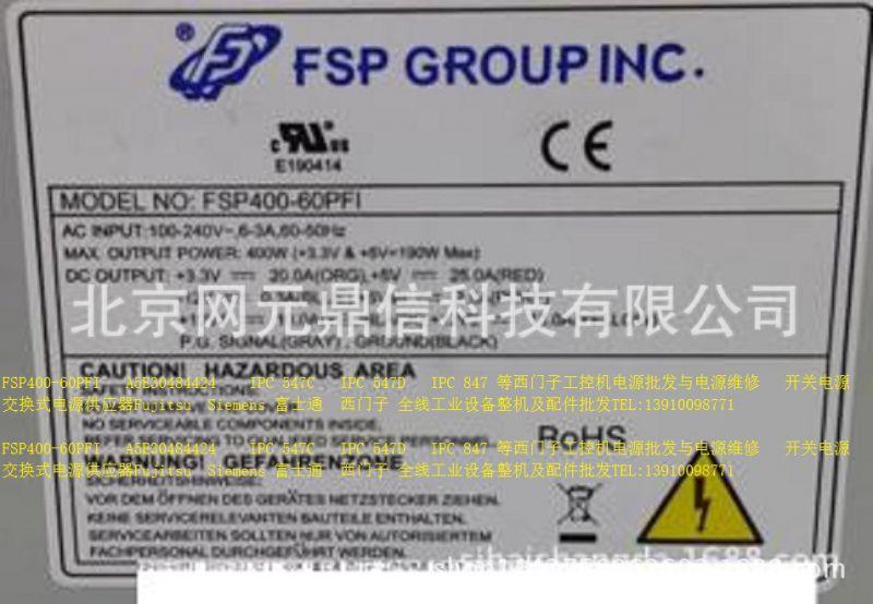 FSP400-60PFI 西�T子工控�C�源
