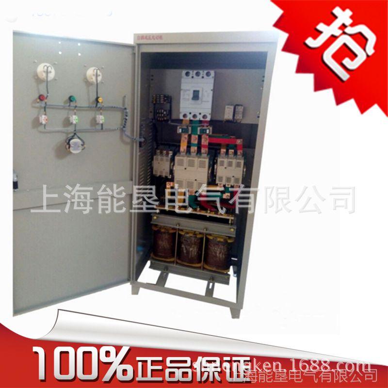 厂家直销XJ01-160自耦减压启动箱 自藕降压起动柜160KW