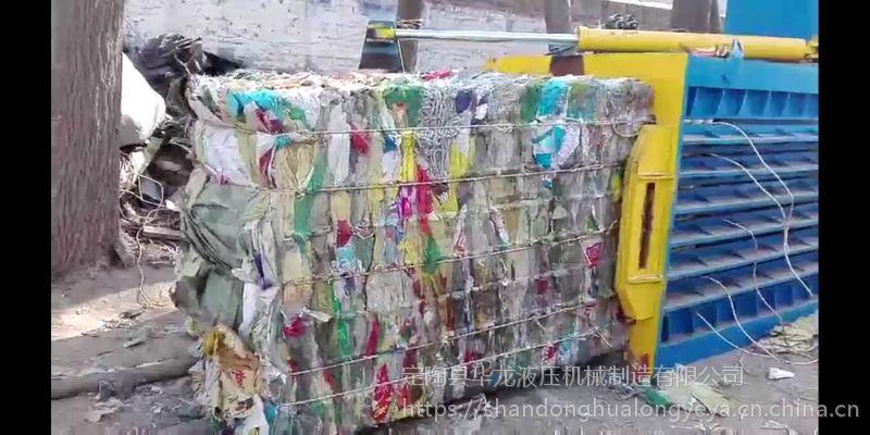 小型编织袋打包机哪个厂家的质量好,哪个厂家做的小型编织袋打包机质量好-定陶华龙