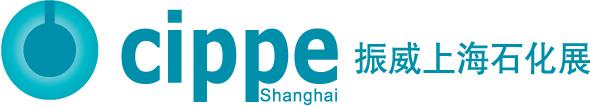 上海石油化工展览会