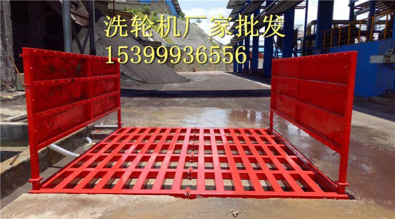 湖南工地自動洗輪機廠家