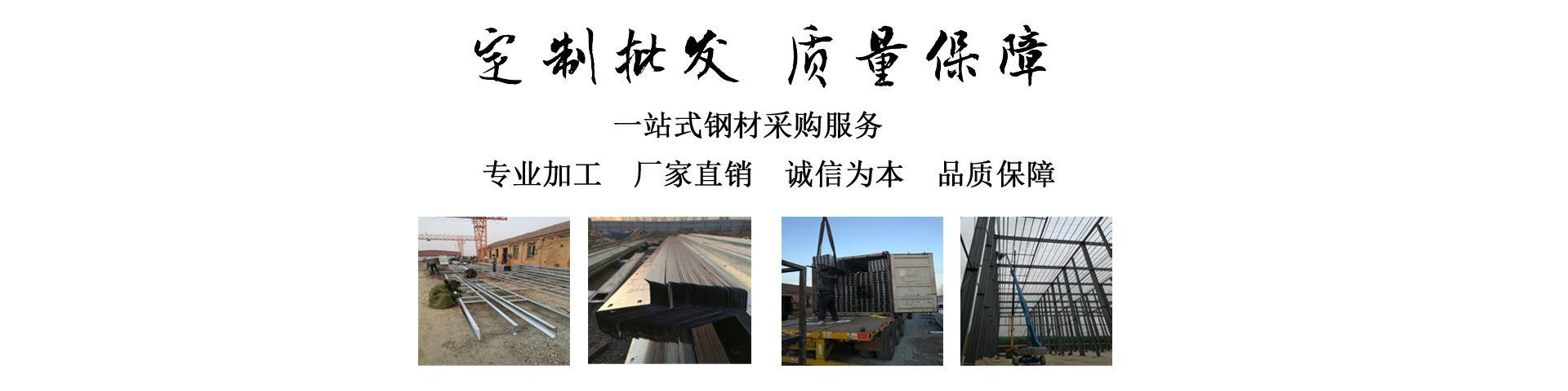 天津中盛兴隆金属科技有限公司