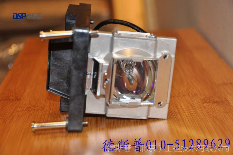 供应原厂原装barco巴可RLM W14投影机带壳灯泡R98