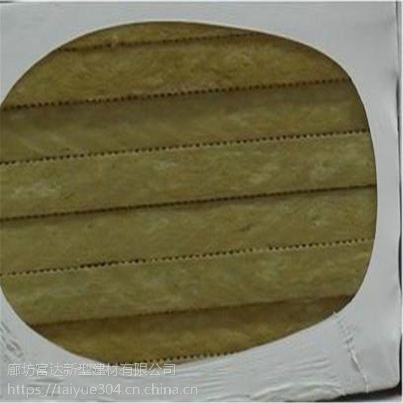 富达 石材幕墙填充岩棉板多少钱一平米