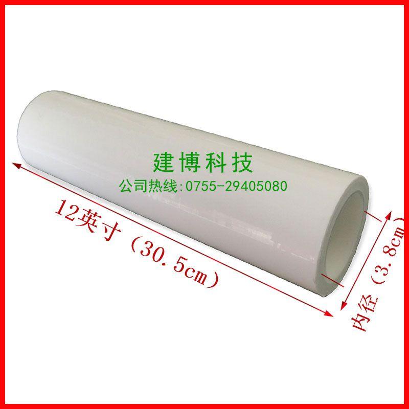 建博直供 粘尘滚筒 价格实惠 安全卫生(型号12英寸)