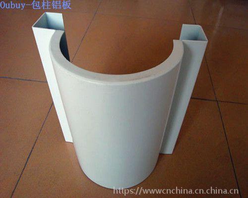 包柱圆柱铝板规格, 氟碳漆户外幕墙金属天花厂家