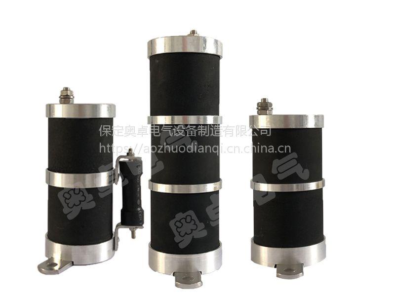 保定奥卓电气供应RXQ-61035KV一次消谐器