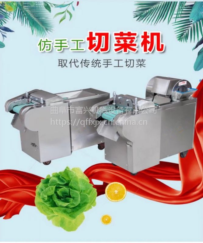 电动绞肉机料理机 全自动高效切菜机 富兴厂家直销
