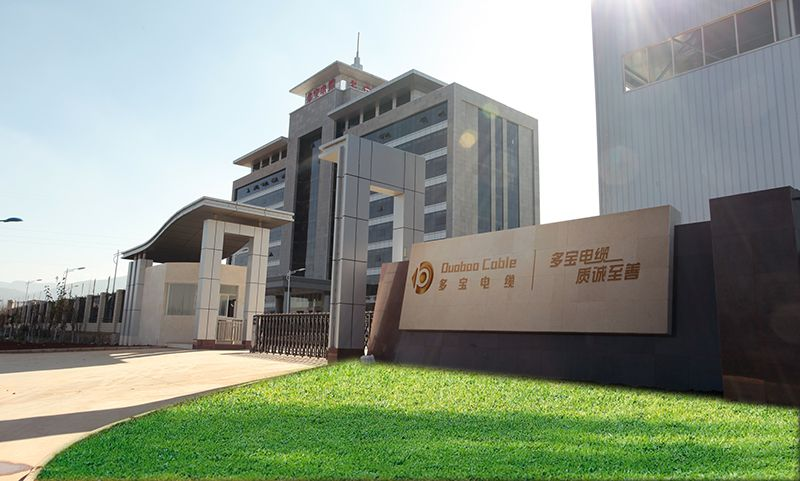云南葡京手机客户端电缆集团股份有限公司