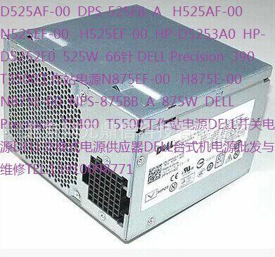 H525AF-00 H525EF-00