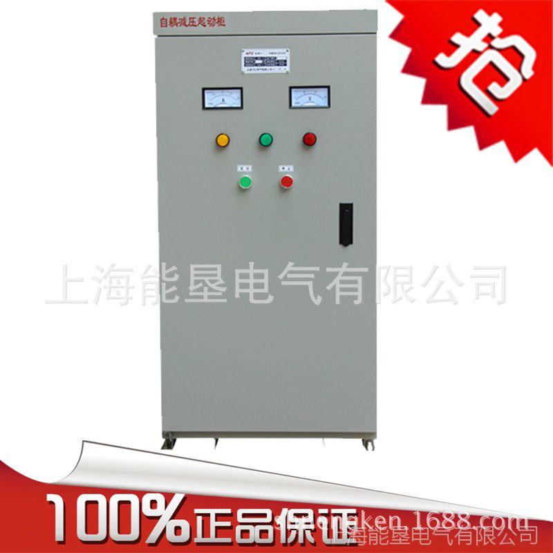 135KW/660V铜变压启动柜 XJ01-135-T6自耦降压启动柜