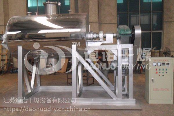 迪庆ZB高速耙式干燥机专业生产