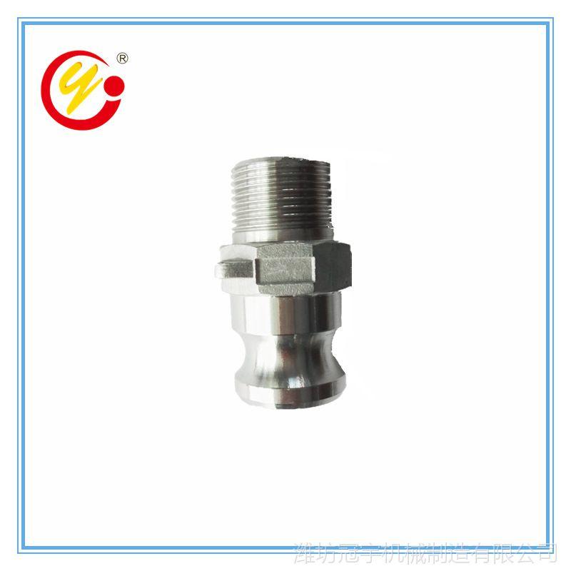 精铸不锈钢快速接头公头外螺纹 优品直供6分F型可焊接快接