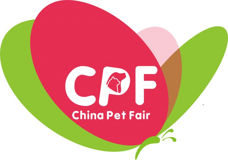 2018第六届CPF国际宠物博览会