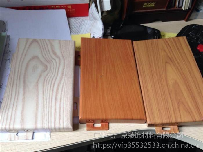 木紋鋁單板 室內木紋鋁單板批發